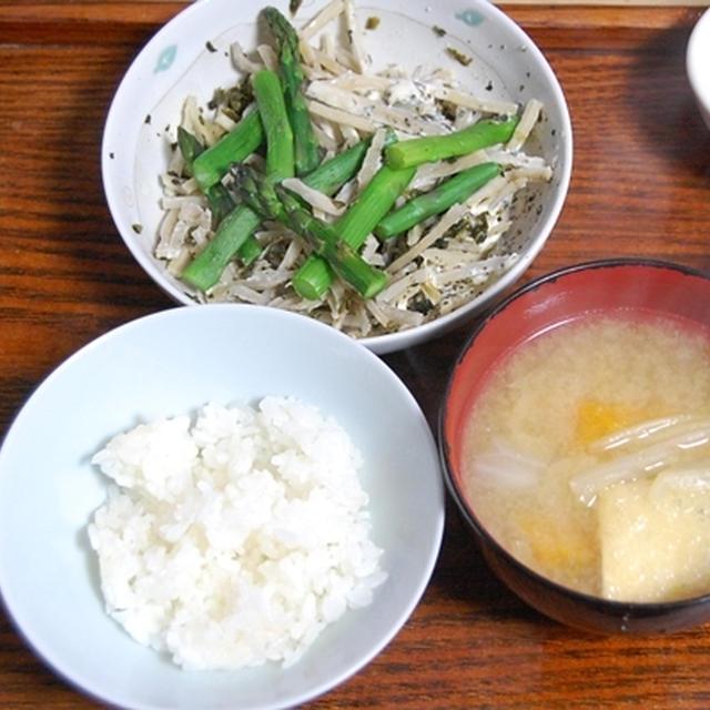 今日の朝ご飯(ダイエット中)