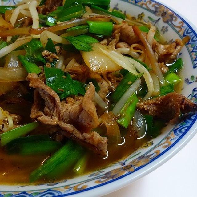 豚ニラスタミナ辛口麺