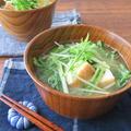 簡単☆水菜と厚揚げのみそ汁