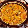 創味シャンタンでアレンジ「かぼちゃ入りほうとう」♪ Hoto with pumpkin