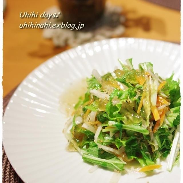 水菜と大根のパリパリサラダ