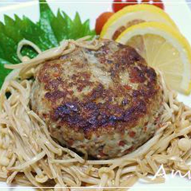 ☆たっぷりお野菜&鶏の和風ハンバーグ☆