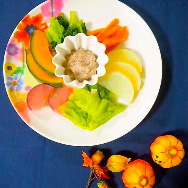 """""""なりたい自分""""は食事で叶える♪ 蒸し野菜のナッツ味噌ソース添え(レシピ付き)"""