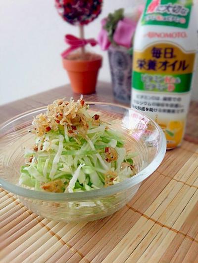 【レシピ】カリカリじゃこオイルのキャベツサラダ