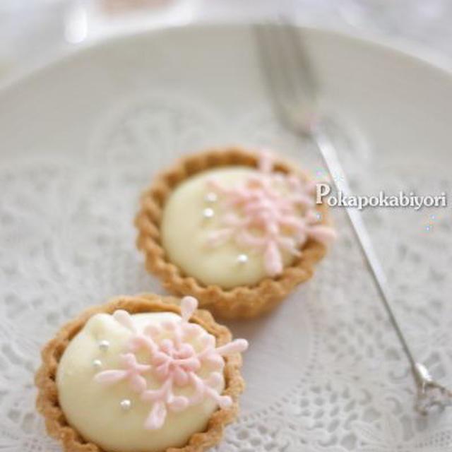 15分で作れる【ホワイトチョコムース】1口タルト仕立て