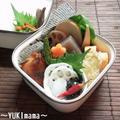 ほっけのブルーベリーtomatoソースのお弁当 by YUKImamaさん