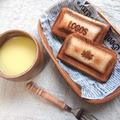 ハムとチーズのカリカリホットサンド