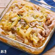 豚バラ肉と白菜のうま煮