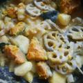 野菜の生姜クリーム煮