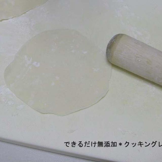 餃子の皮の作り方 レシピ