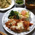 グリルチキンの野菜トマトチーズ♪…疲労回復に効果的!