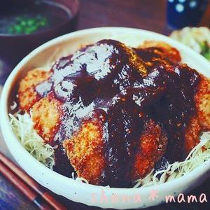 たまにはガッツリ!食欲の秋に「味噌カツ丼」を食べよう♪