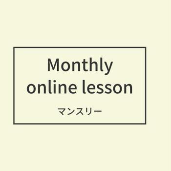 【マンスリーレッスンのお知らせ】マンゴーと紅茶のシャルロット