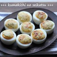 ■ゆで卵のからしマヨチーズ焼き♪