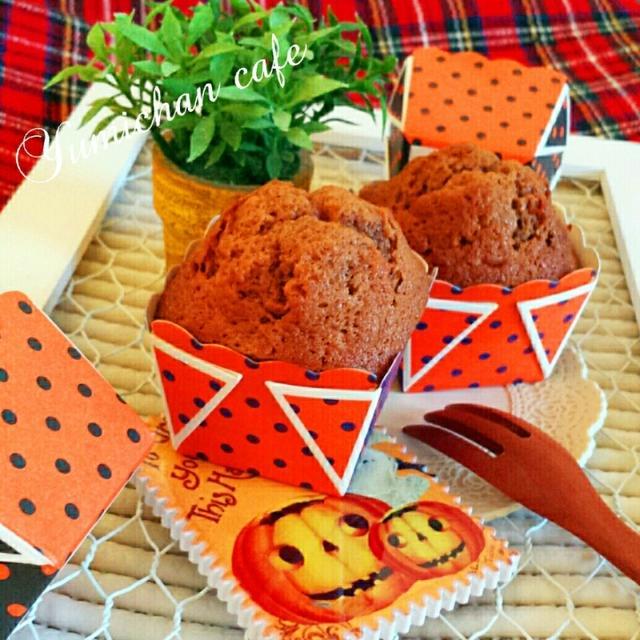 ♡HMで作る♪パンプキンチョコレートマフィンの作り方♡