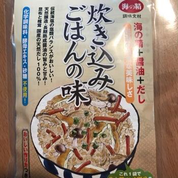 冬野菜で美味しい炊き込みご飯完成!!