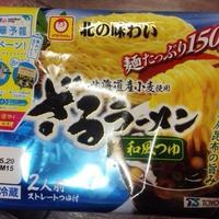 【モニター中】アレンジ冷やし中華レシピ