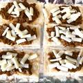 乾燥あげのカレーピザ TEIJIN 食物繊維にこだわったスーパー大麦キーマカレーと南関あげ