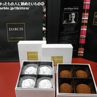 【西武池袋】チョコレートパラダイス★DARCIS ダルシー★本格派トリュフ⑤