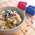 節分の日‼︎カルシウム強化に食べる煮干しと節分豆の炊き込みご飯♡レシピ