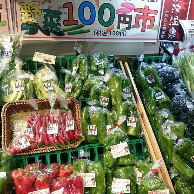野菜100円市@とっとり・おかやま新橋館