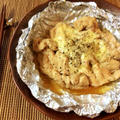 熱望の柔さ。塩麹ガーリックの絶品鶏むねチーズホイル焼き(糖質5.3g)