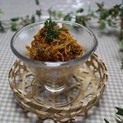 鯖缶とニンジンのシリシリ ガラムマサラ風味