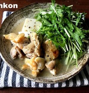 【簡単!!鶏肉レシピ】オススメ!フライパン1つで*鶏と豆腐と水菜の塩だれ煮