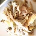 もやしと舞茸の塩レモンペペロンチーノ by yumipo.a*さん