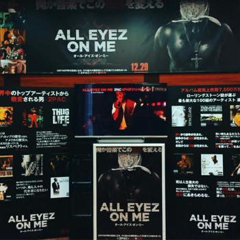 「ALL EYES ON ME」 ヒップホップはmake moneyが基本。