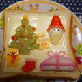 デコパン☆クリスマスパーティーの始まり♪ by とまとママさん