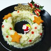 ポテサラのクリスマスリース