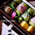 ◇春キャベツロールむすび弁当