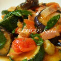煮込まず簡単☆夏野菜の冷製ラタトゥイユ