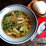 【簡単!!】きのこと小松菜のスープ と おにぎり