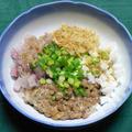 本日の五色納豆