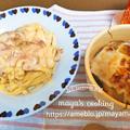 休日のお昼!濃厚カルボナーラとオニオングラタンスープ