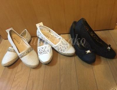 味岡グーストファミリーセール靴(パンプス)戦利品☆2日目(土曜日