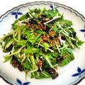 水菜と海苔のシャキシャキサラダ♡