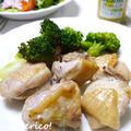 柑橘とハーブの香る、簡単!鶏肉のハーブマリネード焼き