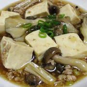 豆腐ときのこの鶏そぼろあんかけ<ほっこり♪>