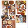 アラフィフダイエットの食事内容変化