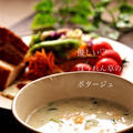 クノールカップスープに似せて作った自作スープ