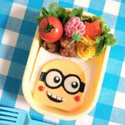 ミニオンズ☆ボブのサンドイッチキャラ弁★