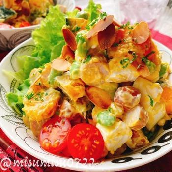 南瓜と枝豆のサラダ(動画レシピ)/Pumpkin and edamame salad.