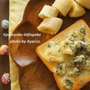 バリエーションを楽しむ!じゅんわり美味しいハニートーストレシピ