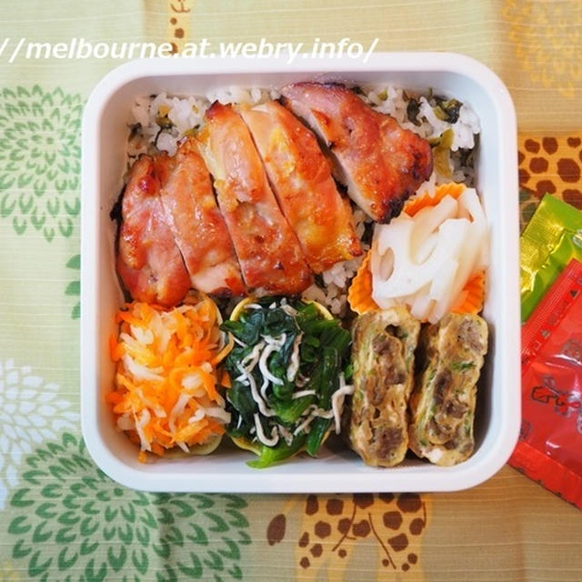 マツコさん ★ 鶏の味噌漬け弁当