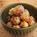 【簡単レシピ】新じゃが芋のゴマ照り焼き