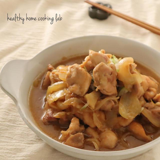 【レシピ】鶏肉と玉ねぎの甘酒炒め煮