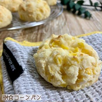 HM☆コーンパン♡【#簡単レシピ#ホットケーキミックス】